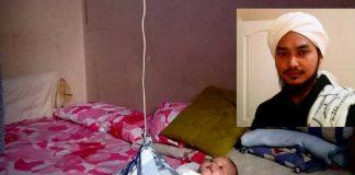 khantan bayi