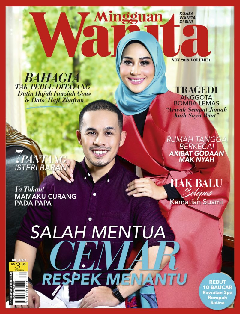 cover november 2018