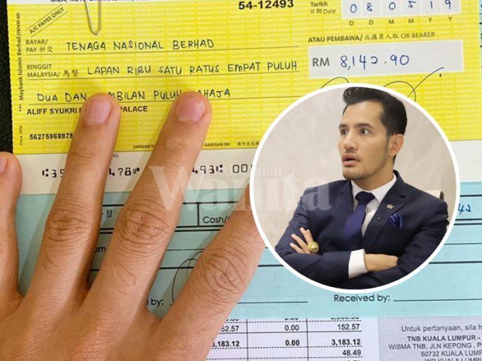 Aliff Syukri Minta Tip Kurangkan Bil Elektrik Lebih RM8000, Ini Jawapan Netizen